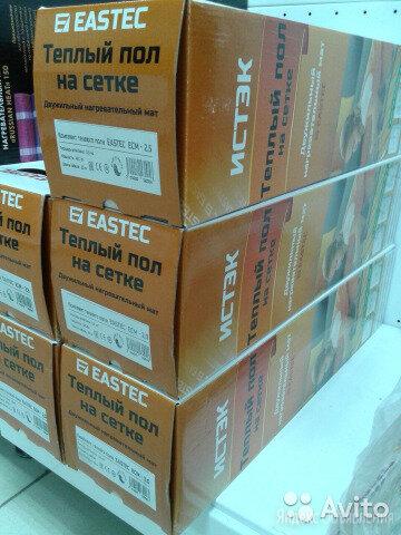 Тёплый пол на сетке ECM -2,0 по цене 2390₽ - Электрический теплый пол и терморегуляторы, фото 0
