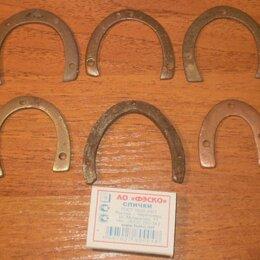 Другое - Старинные бронзовые подковки., 0