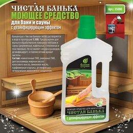 Моющие средства - Банные штучки Моющее средство для бани и сауны Банные штучки 1л, 0