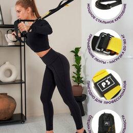 Аксессуары для силовых тренировок - Петли тренировочные, 0