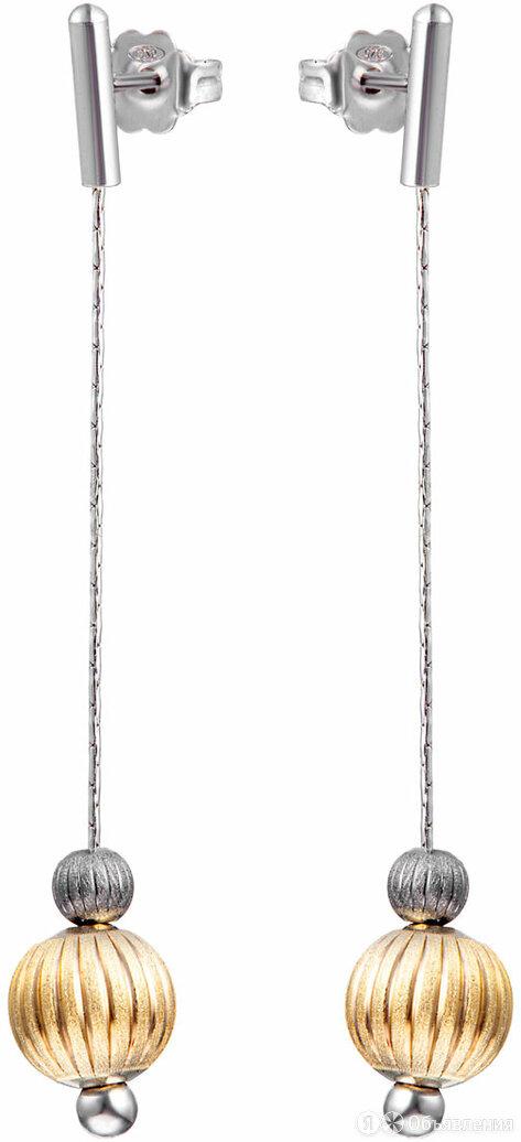 Серьги Madde ICG805Ewbg-0720 по цене 1910₽ - Серьги, фото 0