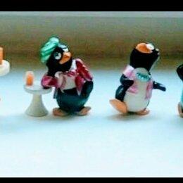 Киндер-сюрприз - Коллекция пингвинов киндер сюрприз 90, 0