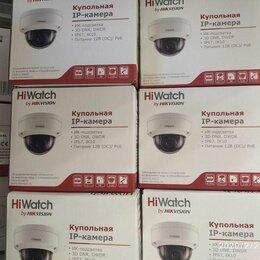 Камеры видеонаблюдения - IP-камера HiWatch DS-I202(C) (2.8mm), 0