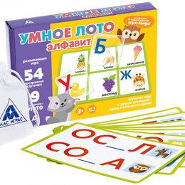 Настольные игры - Настольная игра на память «Умное лото. Алфавит», мемори, 0