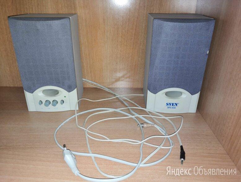 Колонки компьютерные sven sps-606 по цене 350₽ - Компьютерная акустика, фото 0