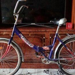 Велосипеды - Велосипед форвард складной колеса 24 дюйма, 0