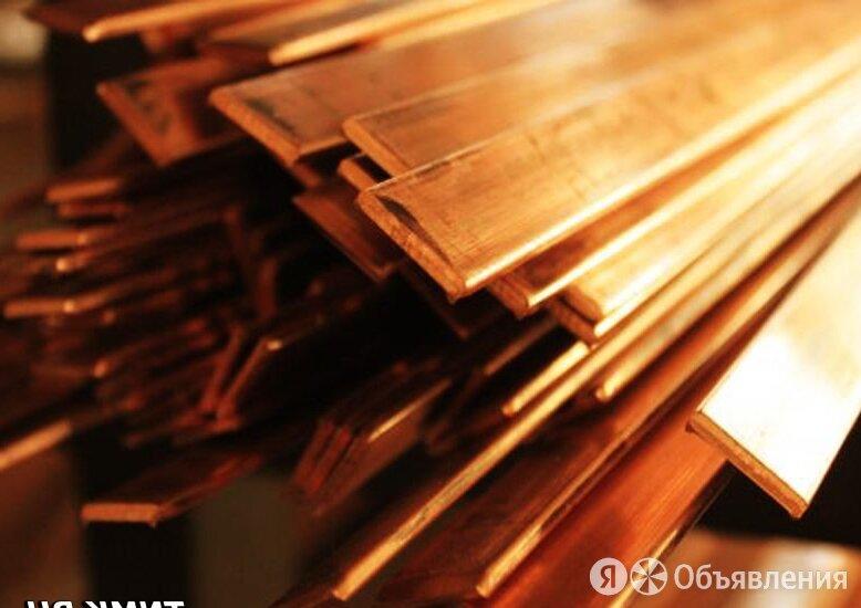 Шина медная 60х8 мм М1Т ГОСТ 434-78 по цене 404₽ - Металлопрокат, фото 0
