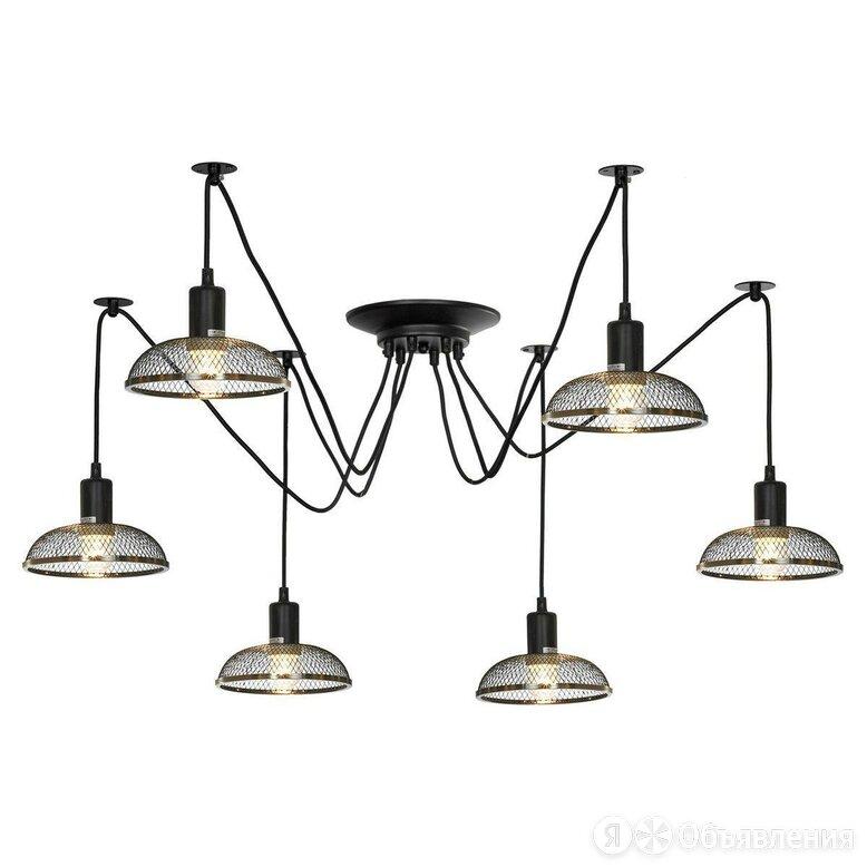 Подвесная люстра Lussole Lgo Shirley LSP-8440 по цене 16679₽ - Люстры и потолочные светильники, фото 0