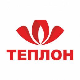 Строительные блоки - Газоблок ТЕПЛОН D400 D500 D600, 0