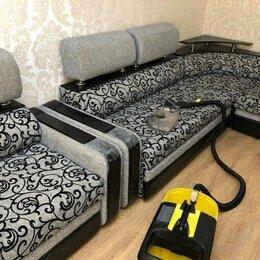 Бытовые услуги - Химчистка мебели, чистка диванов, ковров на дому, 0