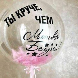 Воздушные шары - Шар баблс 20 дюймов, 0