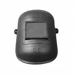 Средства индивидуальной защиты - Маска сварщика 110х90 щиток, 0