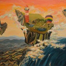 """Картины, постеры, гобелены, панно - Картина маслом """"Новые земли: Маяк"""", 0"""