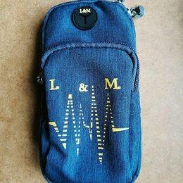 Дорожные и спортивные сумки - Спортивная сумка для смартфона на руку для бега, 0