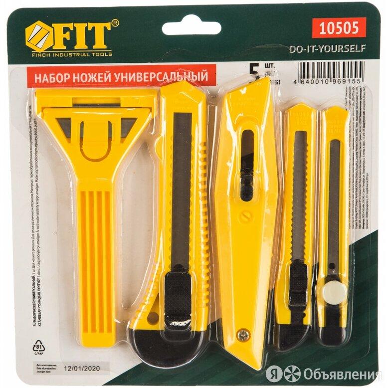 Набор ножей FIT 10505 по цене 198₽ - Письменные и чертежные принадлежности, фото 0
