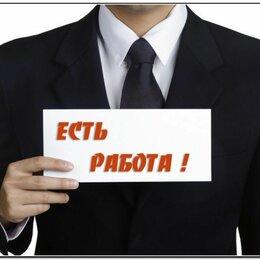 Менеджеры - Помощник администратора, 0