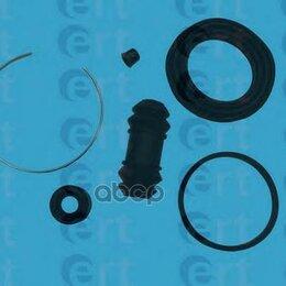 Тормозная система  - Ремкомплект Тормозного Суппорта Daihatsu: Feroza Hard Top 88-, Feroza Soft To..., 0