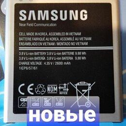 Аккумуляторы - Аккумуляторы Samsung новые, 0