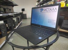 Ноутбуки - Ноутбук HP - 4 ядра/память DDR4/SSD/видеокарта 2Gb, 0