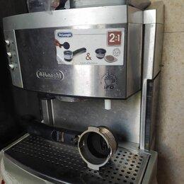 Кофеварки и кофемашины - Кофеварка Delonghi, 0