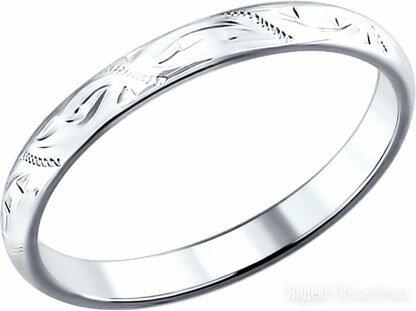 Обручальное кольцо SOKOLOV 94110015_s_18 по цене 670₽ - Кольца и перстни, фото 0