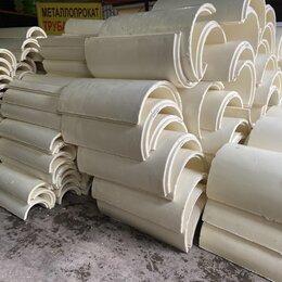 Изоляционные материалы - Скорлупа ппу 108 толщина 50 мм , 0