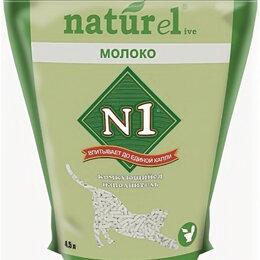 Наполнители для туалетов - N1 NATUReL Молоко Комкующийся 4,5л, 0