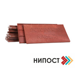 Товары для электромонтажа - Плита закрытия кабеля пзк, 0