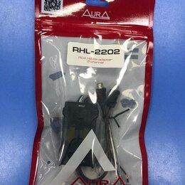 Блоки питания - Линейный адаптер Aura RHL-2202, 0