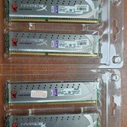 Модули памяти - DDR3 KHX1600C9D3P1K2/4Gx2 8Gb, 0