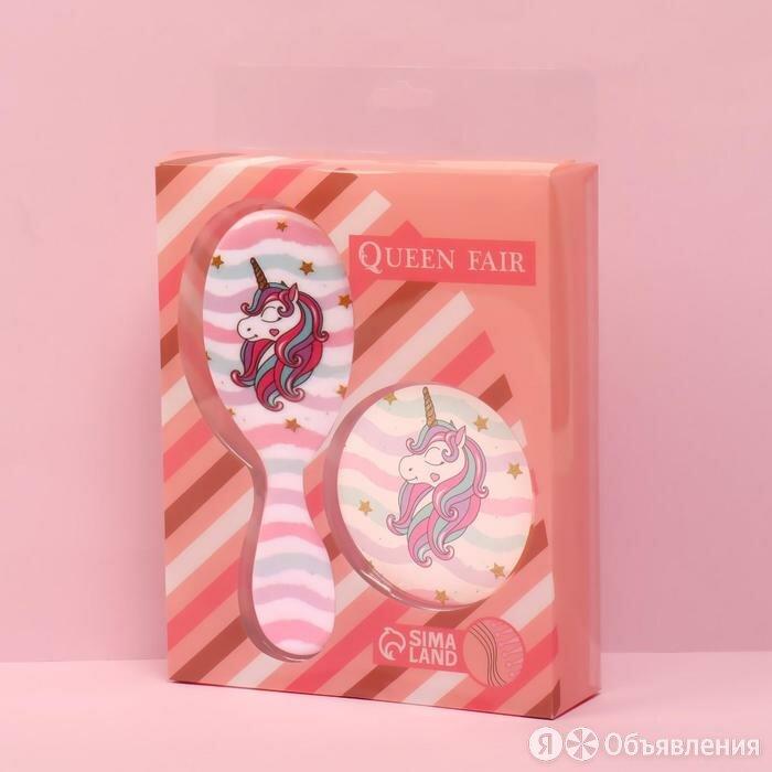 Подарочный набор 'Единорог', 2 предмета зеркало, массажная расчёска, цвет МИКС по цене 449₽ - Подарочные наборы, фото 0