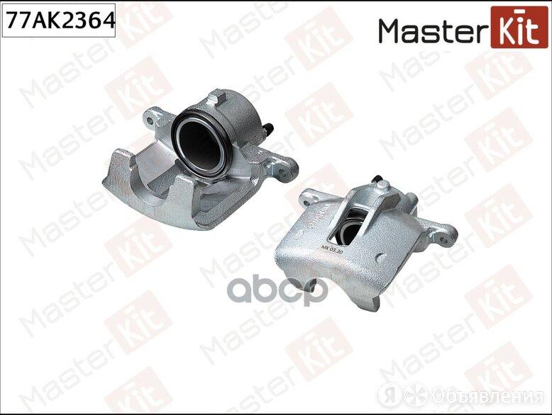 Тормозной Суппорт Перед.  Прав. Toyota Corolla (_e12_) 2001 - 2007 MasterKit ... по цене 4250₽ - Тормозная система , фото 0