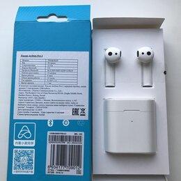 Наушники и Bluetooth-гарнитуры - Беспроводные наушники Xiaomi airdots pro 2 , 0