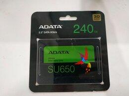 Внешние жесткие диски и SSD - SSD диск 240gb , 0