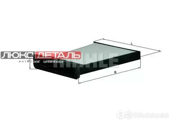 MAHLE LA480 Фильтр салона NISSAN TIIDA 07-  по цене 1123₽ - Отопление и кондиционирование , фото 0