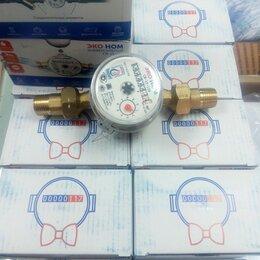 Счётчики воды - Счетчик ду 15 горячая и холодная вода антимагнитный, 0