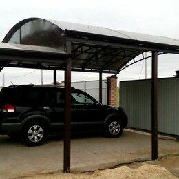 Готовые строения - Навес для авто, 0