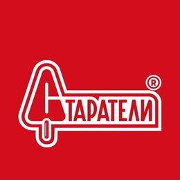 Торговые представители - Торговый представитель по востоку Московской области, 0