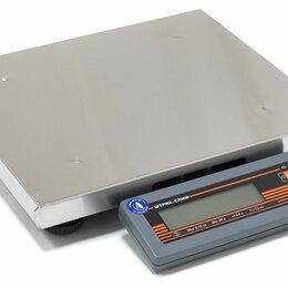 Весы - Весы фасовочные, 0