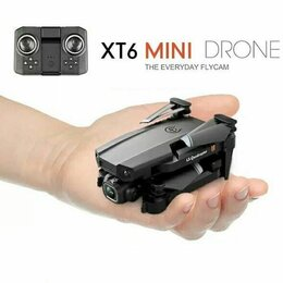Квадрокоптеры - Квадрокоптер, мини Дрон без камеры (новый), 0