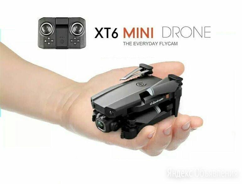 Квадрокоптер, мини Дрон без камеры (новый) по цене 1500₽ - Квадрокоптеры, фото 0
