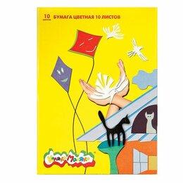 Подарочная упаковка - Цветная бумага Каляка-Маляка А4 10л 10цв офсет, 0