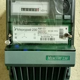 Счётчики электроэнергии - Счётчик электроэнергии трёхфазный меркурий 230, УЗО автомат, 0