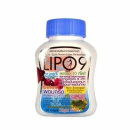 Средства для похудения и борьбы с целлюлитом - Тайские капсулы для похудения lipo 9 (30 cap.) ( таиланд ), 0