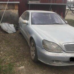 Транспорт на запчасти - Разбор Mercedes-Benz S-klasse  (W220), 0