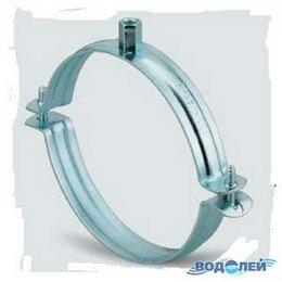Аксессуары, запчасти и оснастка для пневмоинструмента - FISCHER Хомут металлический с шурупом и дюбелем (80-86) FISCHER, 0