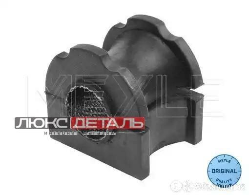 MEYLE 7146150020 Втулка передн. стабилизатора /17,0 mm./  по цене 553₽ - Подвеска и рулевое управление , фото 0