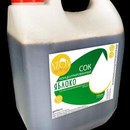 """Ингредиенты для приготовления напитков - Концентрированный сок """"Яблоко"""" 5 кг., 0"""