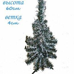 Ёлки искусственные - Искусственная елка зелёно-белая 60см 4-5см, 0