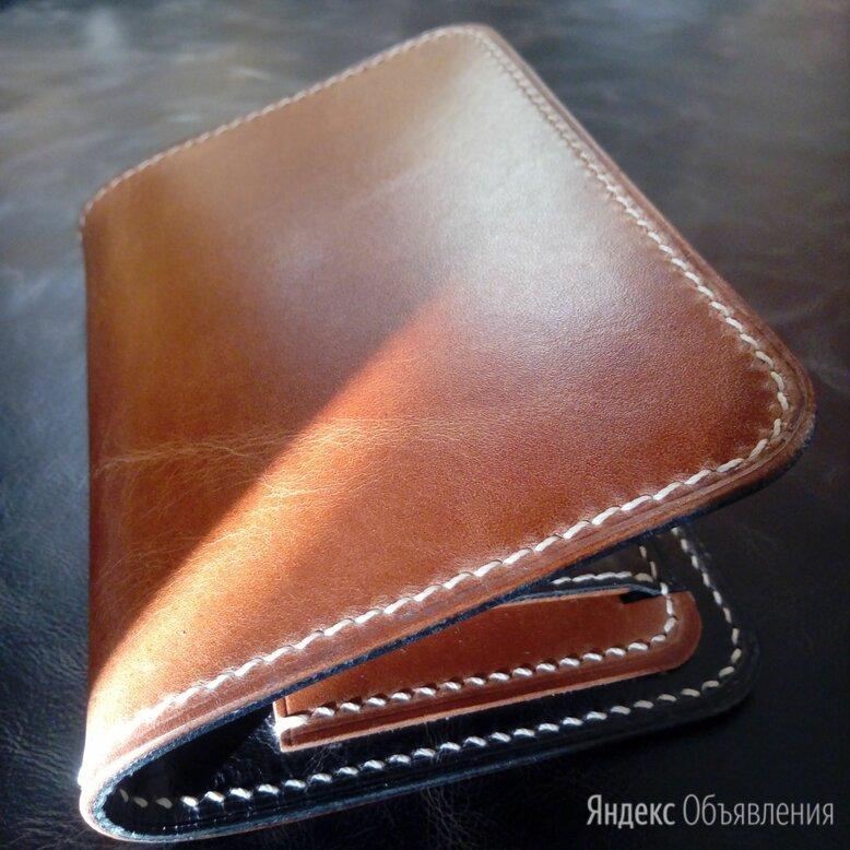 Портмоне для документов с монетницей из кожи ручной работы по цене 2500₽ - Кошельки, фото 0